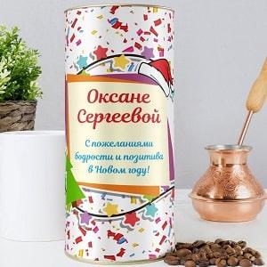 Именной кофе, фото