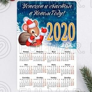 Новогодний календарь-магнит