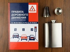 Книга-фляга ПДД