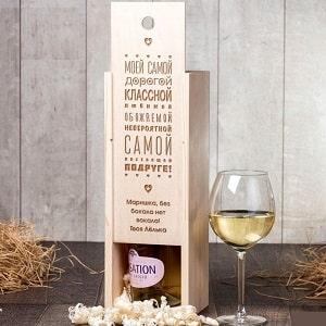 Коробка для вина, фото