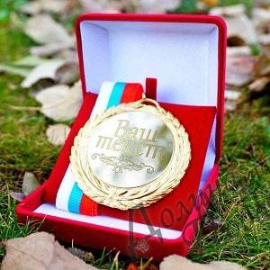 Медаль, фото