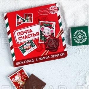 Новогодние мини-шоколадки