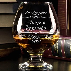 Новогодний бокал для коньяка