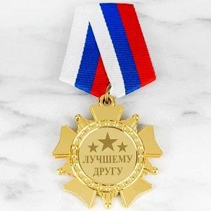 Орден, фото