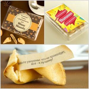 Печенье с предсказаниями, фото