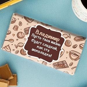 Именная шоколадка, фото