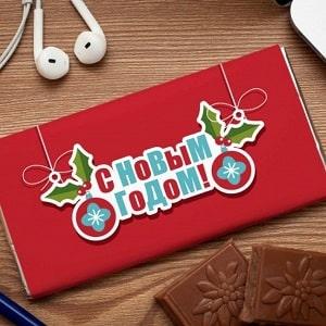 Шоколадная открытка, фото