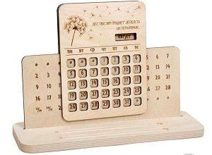 Вечный календарь, фото