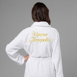 Белый именной халат, фото