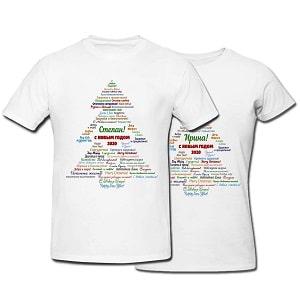 2 именные футболки, фото