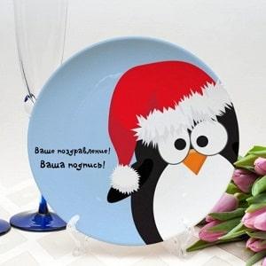Новогодняя тарелка, фото