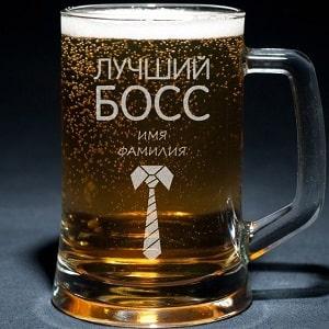 Пивная кружка Лучший босс, фото