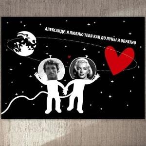 Постер Необъятная любовь, фото