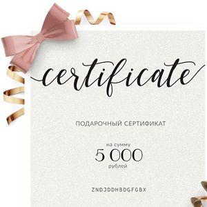 Сертификат на ювелирные изделия, фото