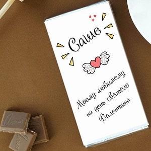 Сладкая открытка, фото