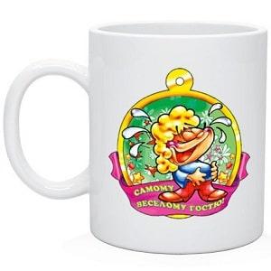 Чашка Веселому гостю, фото
