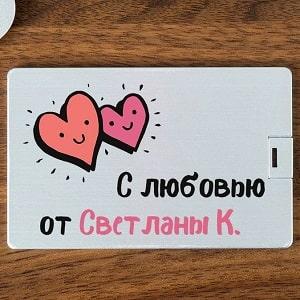 Именная флешка-кредитка, фото