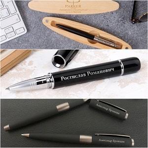 Именная ручка, фото