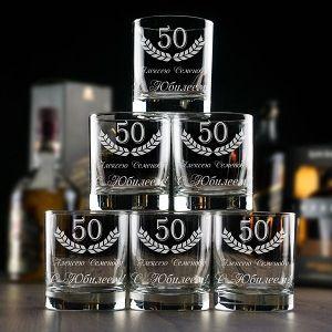 Набор бокалов для виски Юбилейный, фото