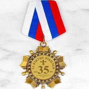 Орден За взятие Юбилея 35 лет, фото