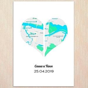 Постер-карта Мы навсегда, фото
