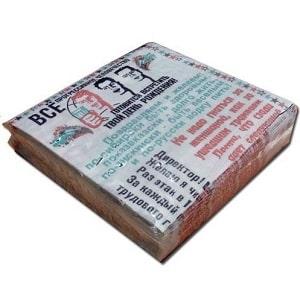 Салфетки с тостами, фото