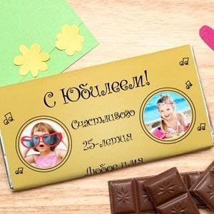 Шоколадная открытка С юбилеем, фото