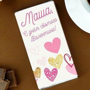 Сладкая открытка С днем Валентина, фото