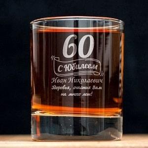 Именной стакан для виски, фото