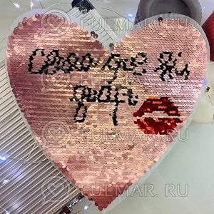 Валентинка-пайетка, фото