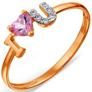 Золотое кольцо с фианитами, фото