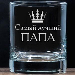 Бокал для виски Лучший папа, фото