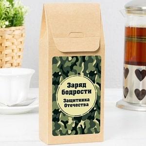 Подарочный чай Заряд бодрости Защитника Отечества, фото