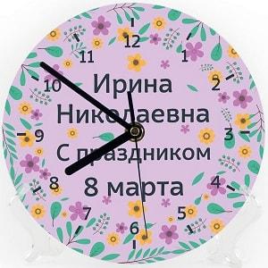 Часы С праздником 8 марта, фото