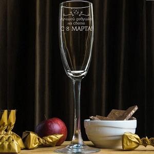 Фужер для шампанского С 8 марта девушке, фото