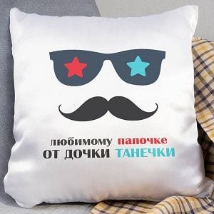 Именная подушка Любимому папе, фото