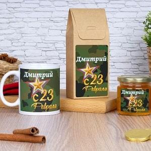 Кружка с чаем и медом С 23 февраля, фото