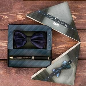 Набор Бабочка и ручка папе, фото