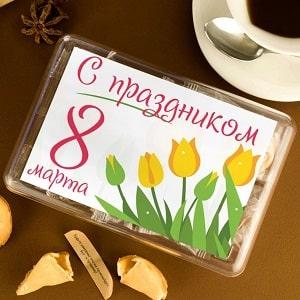Печенье с предсказаниями С 8 Марта, фото