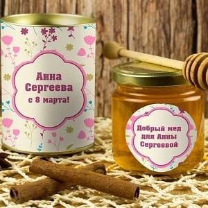 Подарочный мед С 8 марта, фото