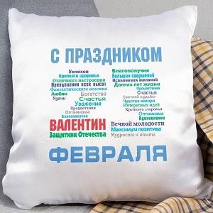 Подушка С днём защитника Отечества, фото
