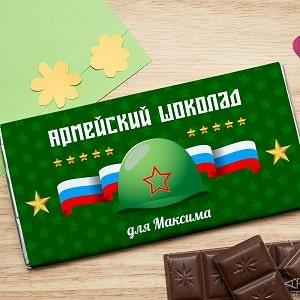 Шоколадная открытка Армейская, фото