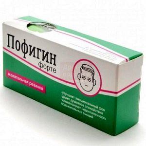 Жевательная резинка Пофигин, фото