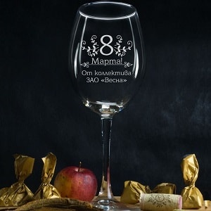 Бокал для вина С 8 марта от коллектива, фото