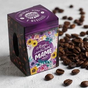 Кофейные зерна в шоколаде Любимой маме, фото