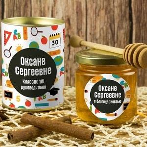 Подарочный мед «Классному руководителю»