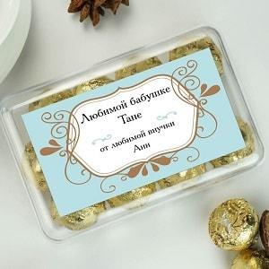 Набор конфет Любимой бабушке, фото