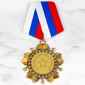 Орден Лучшему Защитнику Отечества, фото