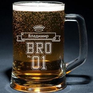 Пивная кружка Брат № 1, фото