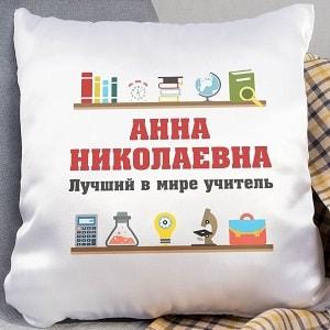 Персональная подушка